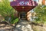 4545 Macarthur Boulevard - Photo 21