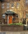 529 Lamont Street - Photo 3