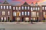 9228 Prescott Avenue - Photo 2