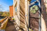 10801 Whiterim Drive - Photo 4