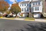 7755 Desiree Street - Photo 2