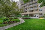 20 Conshohocken State Road - Photo 3