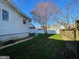 1314 Birch Avenue - Photo 32