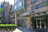 1150 K Street - Photo 2