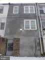 1747 Peach Street - Photo 22