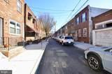 1137 Pierce Street - Photo 2