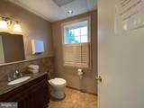 7820 Sudley Road - Photo 7