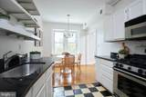 4707 Connecticut Avenue - Photo 14