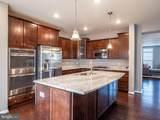 43585 Helmsdale Terrace - Photo 2