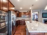 43585 Helmsdale Terrace - Photo 4