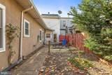 209 Bridgeboro Street - Photo 10