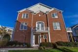 14841 Potomac Branch Drive - Photo 2