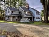 2530 Providence Road - Photo 2