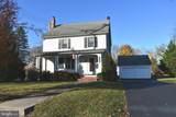 105 Roland Avenue - Photo 1