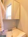 1730 Edgley Street - Photo 23