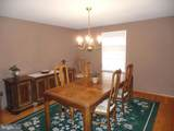 174 Twining Ford Road - Photo 8