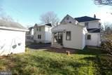 251 Willow Avenue - Photo 41