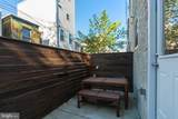 1320 Hollywood Street - Photo 14