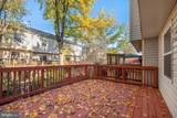 206 Leafcup Court - Photo 27