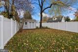 2204 Dartmouth Drive - Photo 16