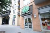 1412 Chapin Street - Photo 24