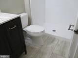 7207 Reservation Drive - Photo 31