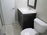 7207 Reservation Drive - Photo 32