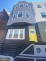 1112 Mifflin Street - Photo 1