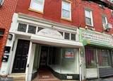 1537 South Street - Photo 1