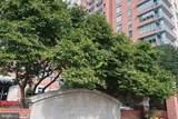 11710 Old Georgetown Road - Photo 25