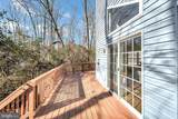 4603 Lakeview Parkway - Photo 23