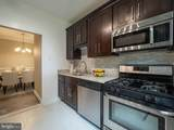 5301 Westbard Circle - Photo 14