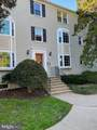 824 Arlington Mill Drive - Photo 33