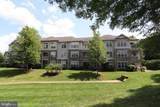 1304 Knox Court - Photo 2