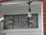 2312 Essex Street - Photo 13