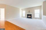 17832 Oyster Bay Court - Photo 4