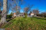 25 Georgetown Road - Photo 2