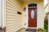 610-100 Spottswood Street - Photo 3