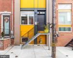 1449 Bouvier Street - Photo 44