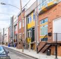 1449 Bouvier Street - Photo 45