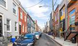 1449 Bouvier Street - Photo 47