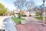 3314 Mount Pleasant Street - Photo 16