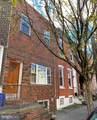 1314 Dickinson Street - Photo 1