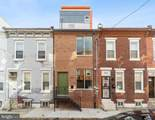 516 Winton Street - Photo 1