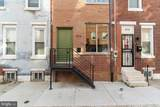 516 Winton Street - Photo 2