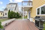 417 Chesapeake Avenue - Photo 34