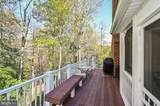 8890 Rhododendron Court - Photo 16