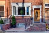 2407 Carpenter Street - Photo 1
