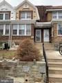3213 Fanshawe Street - Photo 1