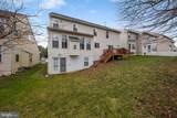 12529 Stratford Garden Drive - Photo 30